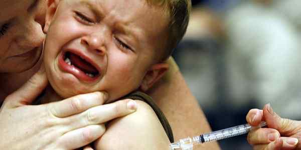 Cjepiva djeca