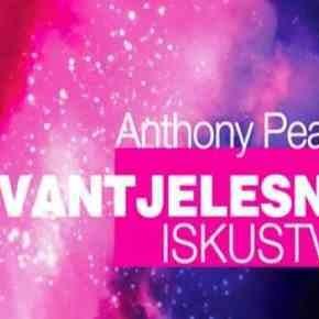 """Na Rubu Znanosti - Anthony Peake """"Izvantjelesno Iskustvo"""""""