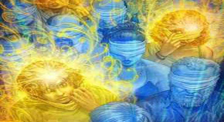 Svjesnost budenje