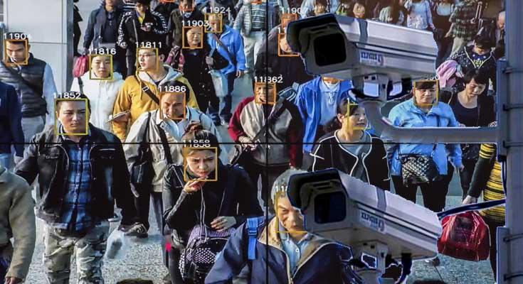nadzor kamere kina prepoznavanje lica