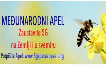 međunarodni apel 5G