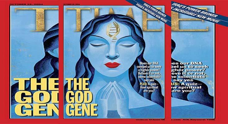 Božji Gen